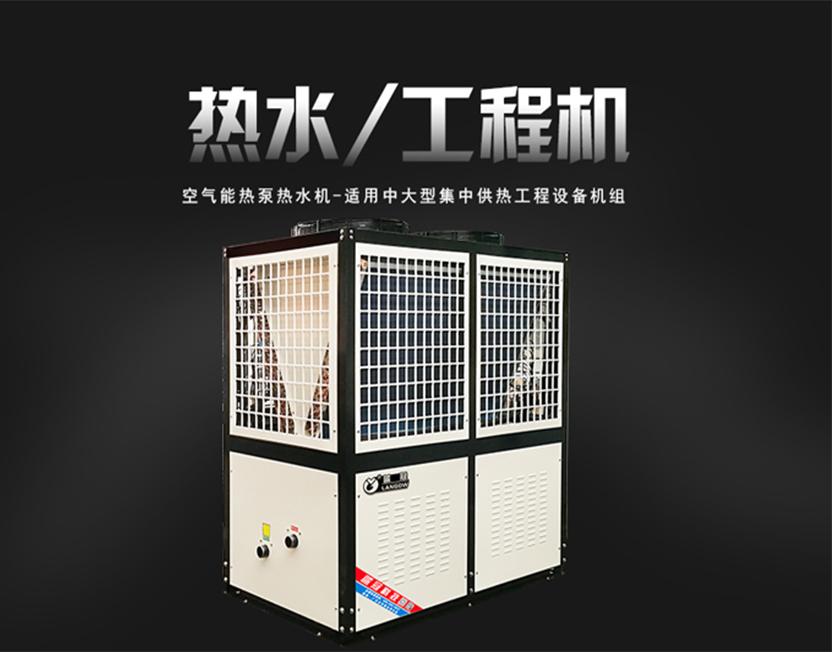 海南省交通学校万博手机版系统