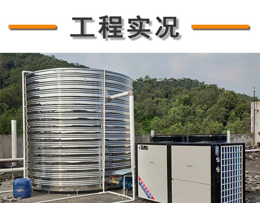 選用空(kong)氣(qi)源熱泵熱水工程的10大理由